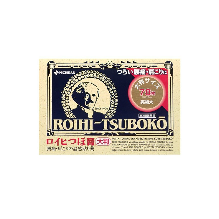ROIHI-TSUBOKO Pain Relief Patches – Large (156pcs)