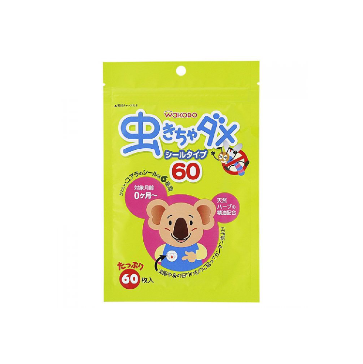 Wakodo Insect Repellent Patch Sticker 60P